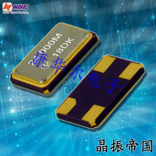 NDK晶振,贴片晶振,NX5032SD晶振,SMD进口晶振