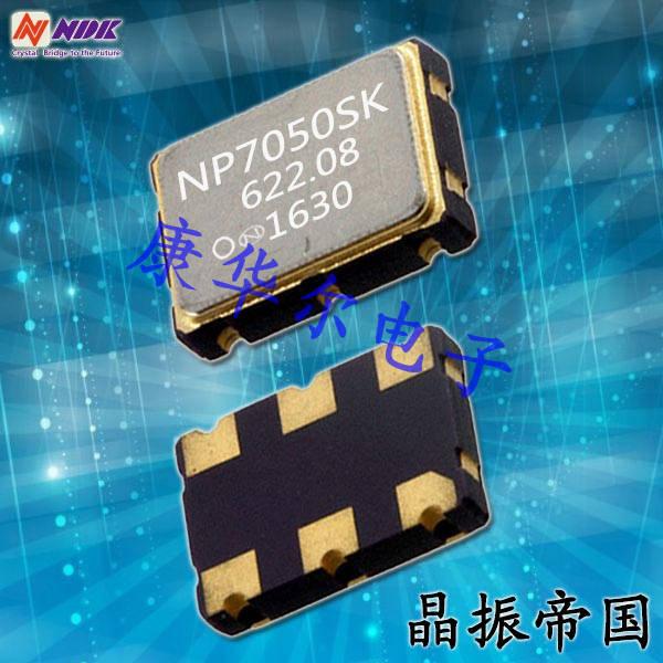 NDK晶振,差分晶振,NP5032SC晶振,贴片进口晶振