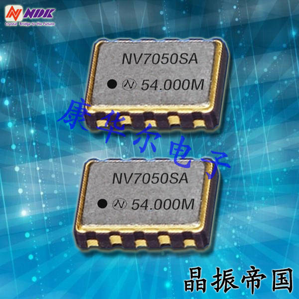 NDK晶振,压控晶振,NV7050SA晶振,六脚贴片晶振