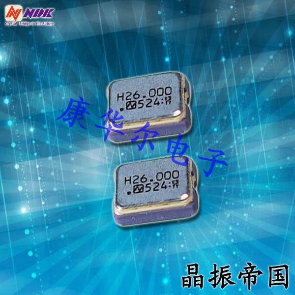 NDK晶振,有源晶振,NZ2520SHA晶振,CMOS输出振荡器