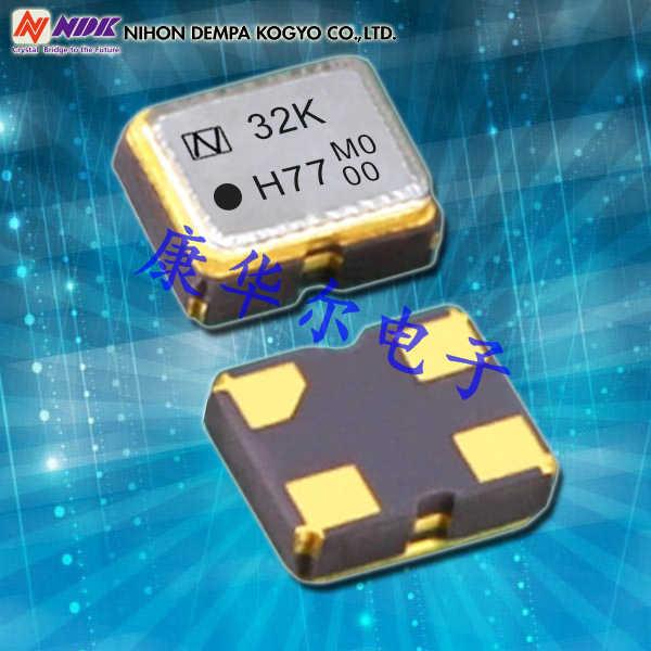NDK晶振,32.768K有源晶振,NZ1612SHB晶振,1.6×1.2mm晶振