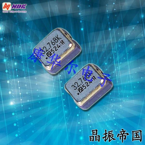 NDK晶振,32.768K有源晶振,NZ2520SHB晶振,车载晶体振荡器