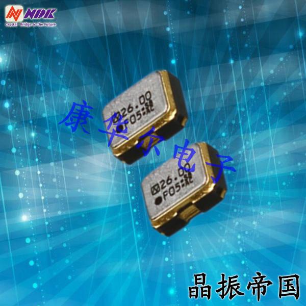 NDK晶振,32.768K有源晶振,NZ2016SK晶振,32.768kHz振荡器