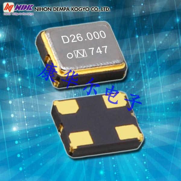 NDK晶振,有源晶振,NZ2520SDA晶振,OSC晶体振荡器