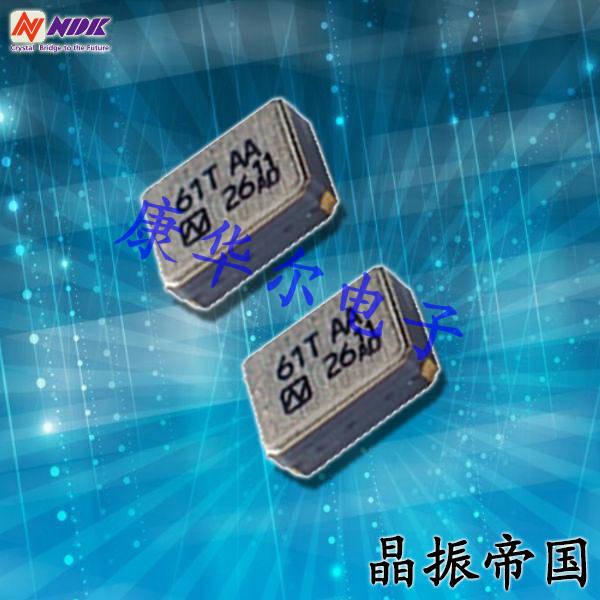 NDK晶振,温补晶振,NT1612AB晶振,低抖动晶振