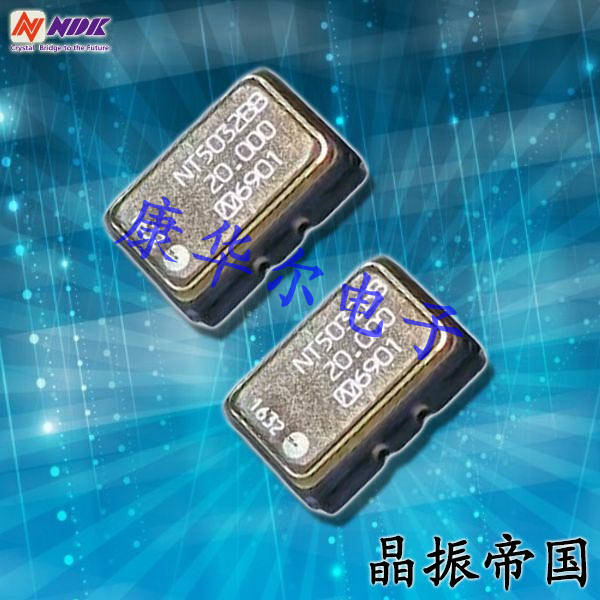 NDK晶振,温补晶振,NT5032BB晶振,Crystal Oscillators