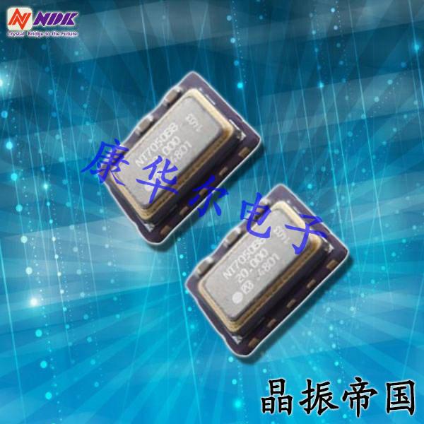 NDK晶振,温补晶振,NT7050BB晶振,贴片振荡器
