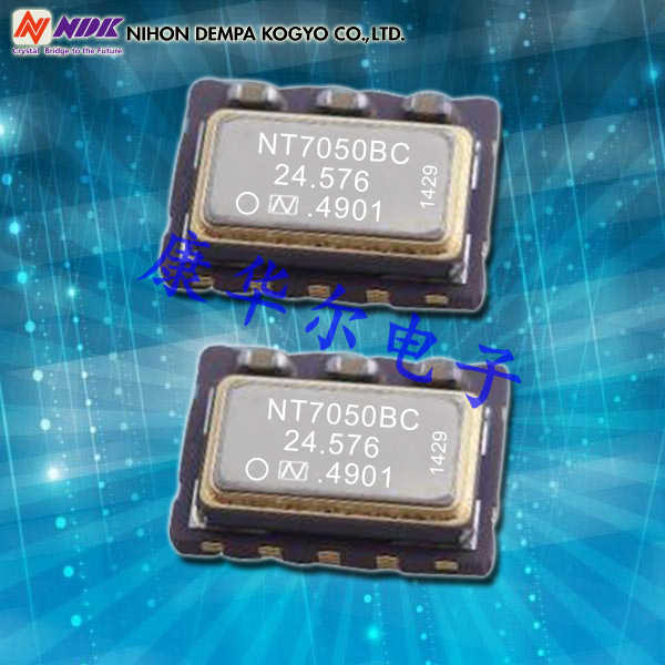 NDK晶振,温补晶振,NT7050BC晶振,石英振荡器