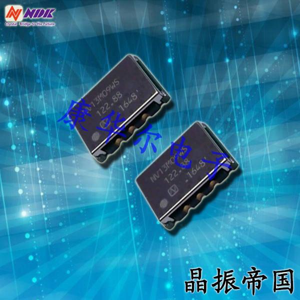 NDK晶振,压控晶振,NV13M09WS晶振,低相位噪声振荡器
