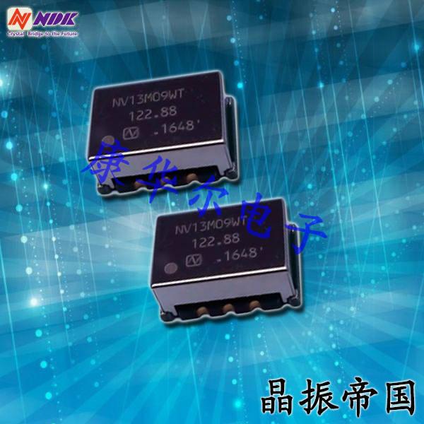 NDK晶振,压控晶振,NV13M09WT晶振,固定通信振荡器