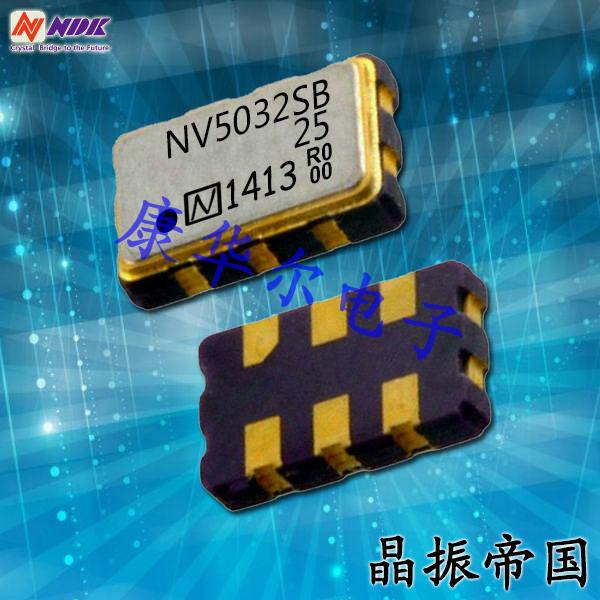 NDK晶振,压控晶振,NV5032SC晶振,VCXO石英晶振
