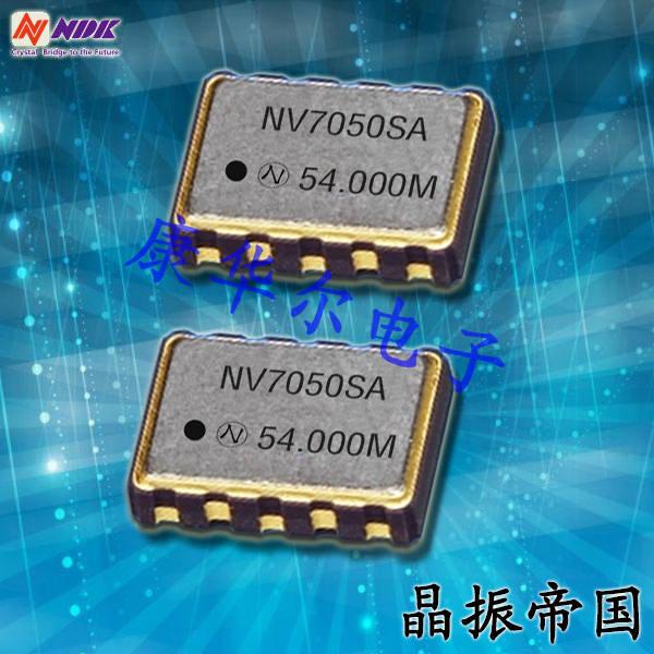 NDK晶振,压控晶振,NV7050SF晶振,7050晶振