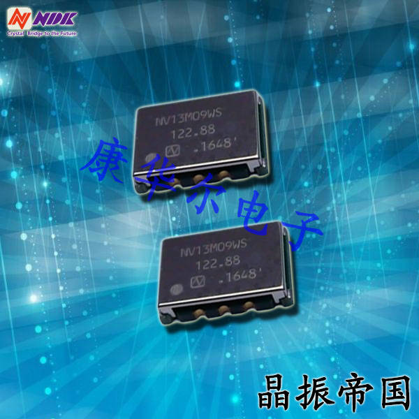 NDK晶振,压控晶振,NY13M09WA晶振,LVPECL晶体振荡器