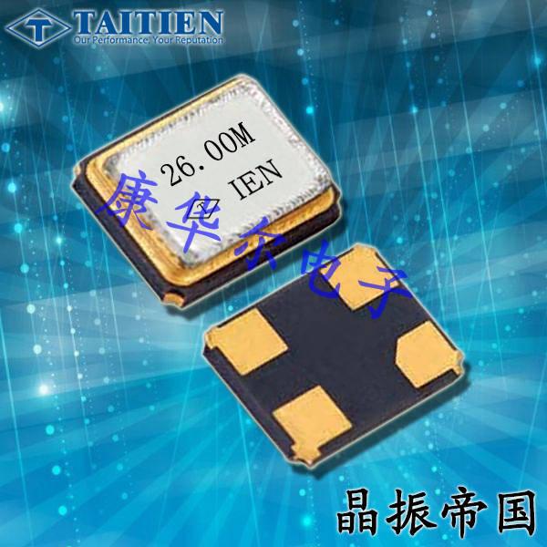 TAITIEN晶体,贴片晶振,XX晶振,石英晶振