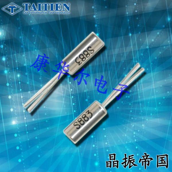 TAITIEN晶体,石英晶振,XB晶振,台产晶振