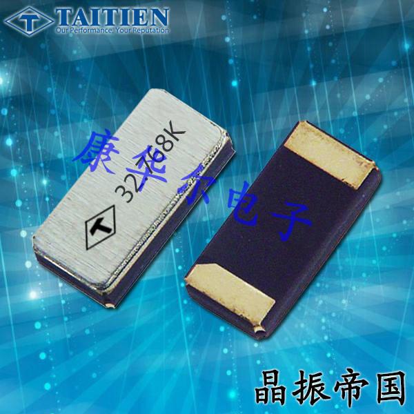 TAITIEN晶体,贴片晶振,XD晶振,32.768K晶振