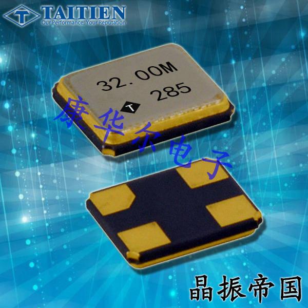 TAITIEN晶体,贴片晶振,X3晶振,无源贴片晶振
