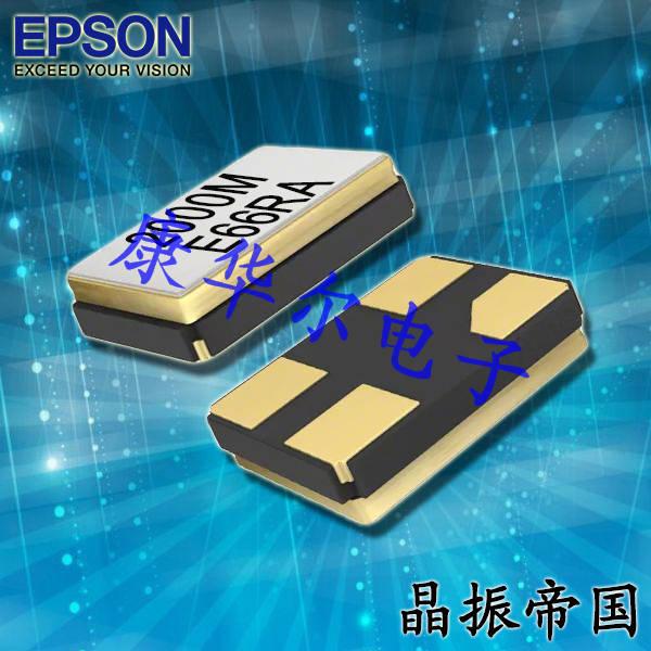 爱普生晶振,Q22FA1280000200贴片晶振,FA-128晶体