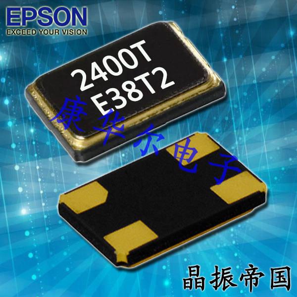 爱普生晶振,贴片晶振,FA-2016AN晶振,X1E000351000100晶振