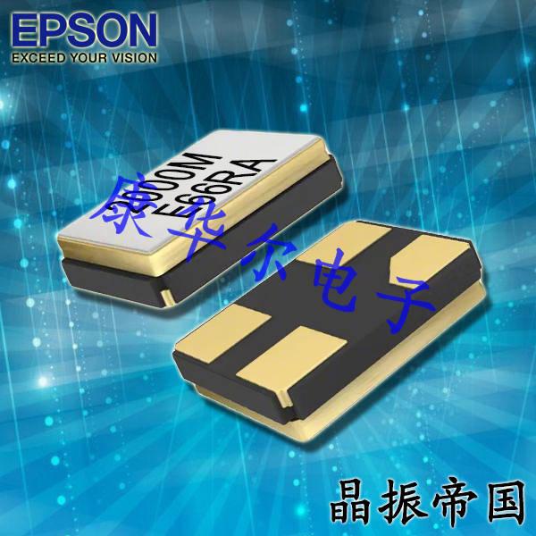 爱普生晶振,Q22FA23800001石英晶体,FA-238晶振