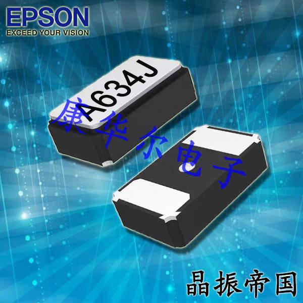 爱普生晶振,贴片晶振,FC-12M晶振,X1A000121000800晶振