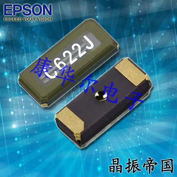 爱普生晶振,贴片晶振,FC-135R晶振,X1A000141000100晶振