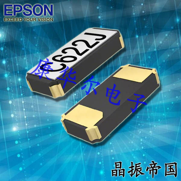 爱普生晶振,Q13FC1350000100音叉晶振,FC-135贴片晶振