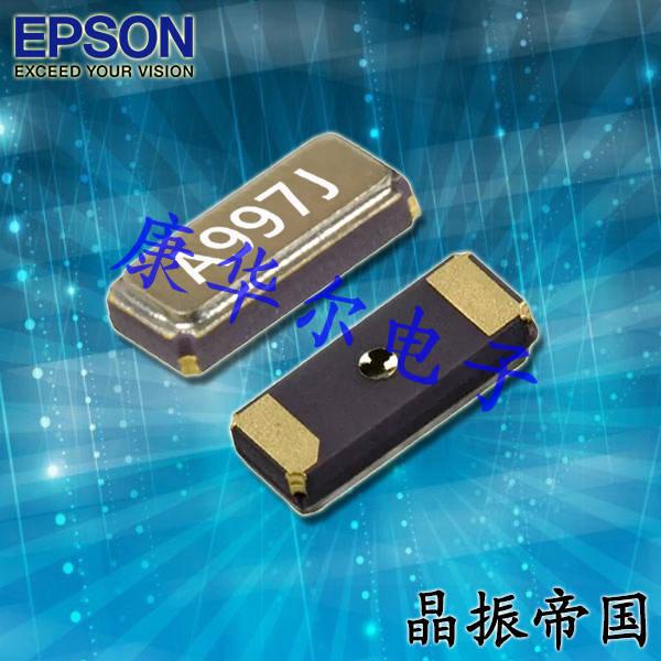 爱普生晶振,贴片晶振,FC-13A晶振,X1A000091000100晶振