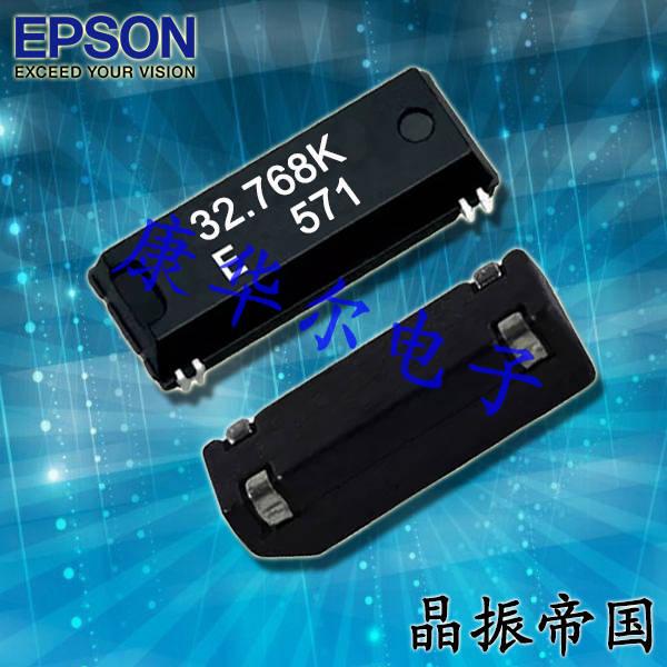 爱普生晶振,Q13MC4061000200谐振器,MC-406石英晶体