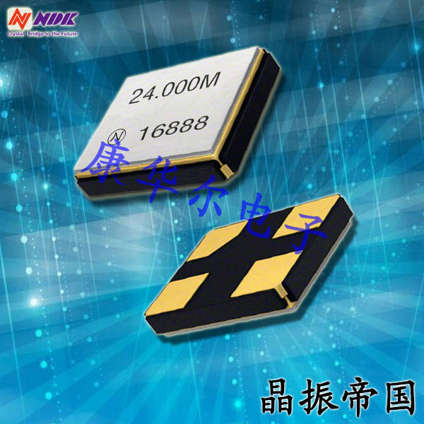 NDK晶振,贴片晶振,NX2016SA晶振,NX2016SA-25.000M-STD-CZS-1晶振