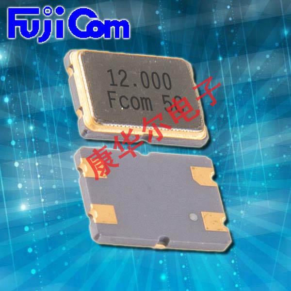 富士晶振,FSX-7M晶振,贴片晶振