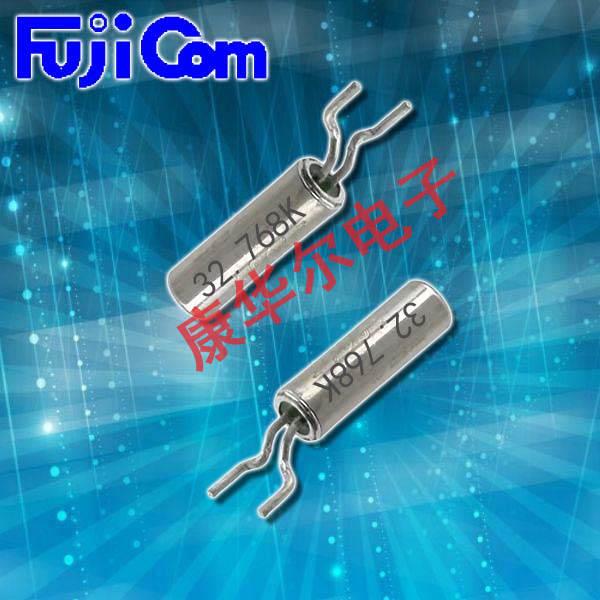 富士晶振,FTS-26B晶振,32.768K晶振