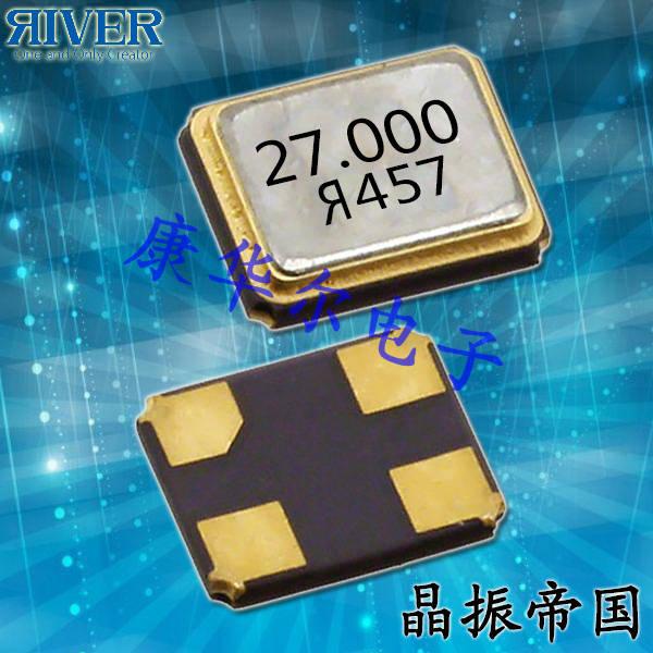 大河晶振,FCX-06晶振,SMD晶振