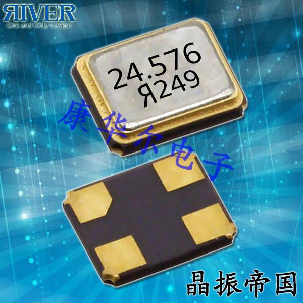 大河晶振,贴片晶振,FCX-05晶振,SMD水晶振动子