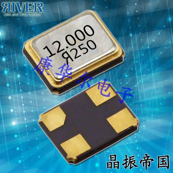 大河晶振,贴片晶振,FCX-04C晶振,FCX水晶振动子