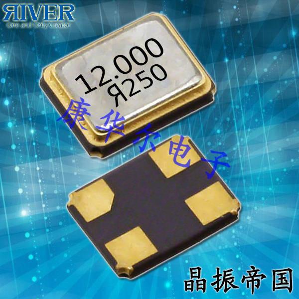 大河晶振,贴片晶振,FCX-04晶振,小型晶体谐振器