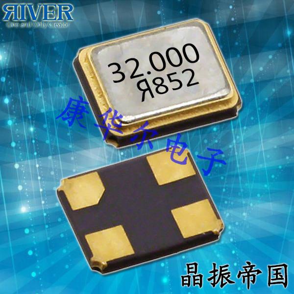 大河晶振,贴片晶振,FCX-07L晶振,SMD晶体谐振器