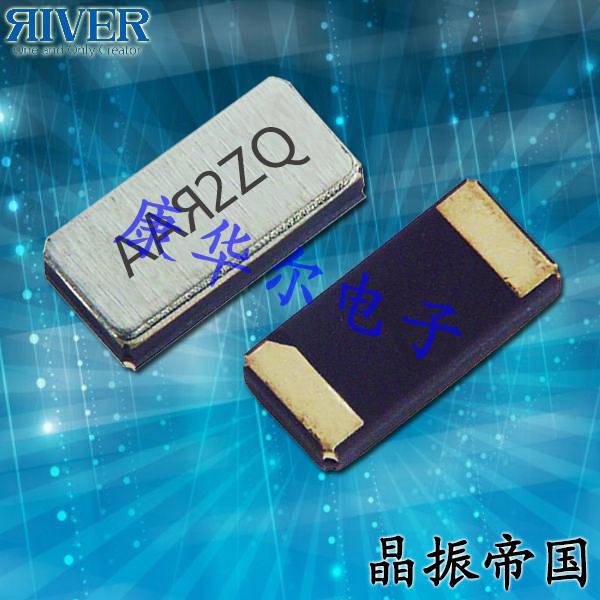大河晶振,贴片晶振,TFX-03C晶振,TFX晶体谐振器