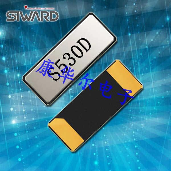 希华晶振,贴片晶振,SF-1610晶振,音叉晶体