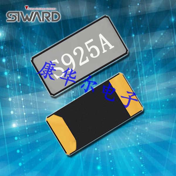 希华晶振,贴片晶振,SF-2012晶振,32.768K晶振