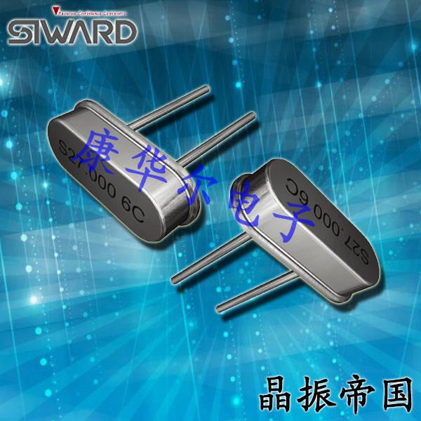 希华晶振,石英晶振,LP-3.5晶振,晶体谐振器