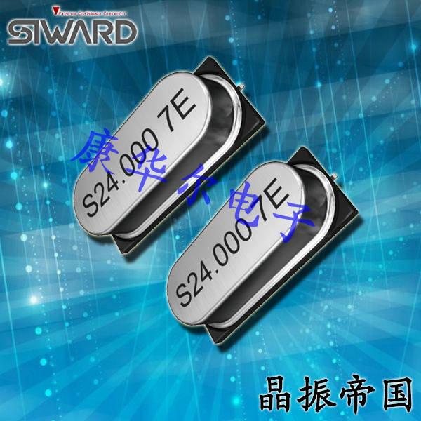 希华晶振,贴片晶振,LP-4.2S晶振,LP晶振