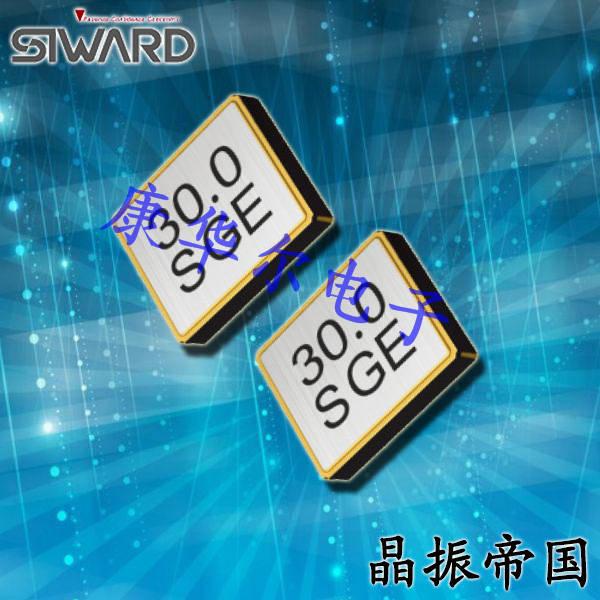 希华晶振,贴片晶振,SX-1612晶振,晶体谐振器