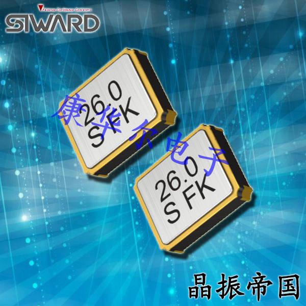 希华晶振,贴片晶振,SX-2016晶振,SMD型水晶振动子