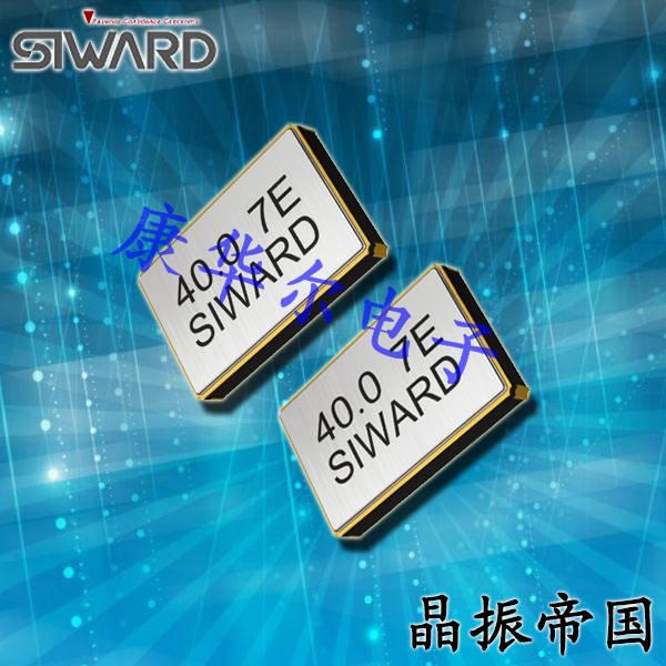 希华晶振,贴片晶振,SX-6035晶振,SMD型水晶振动子