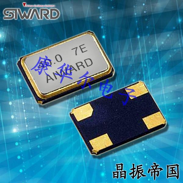 希华晶振,贴片晶振,SX-7050晶振,SMD型晶振