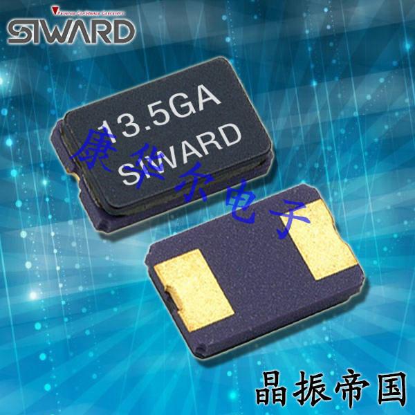 希华晶振,贴片晶振,GX-50322晶振,GX型晶振