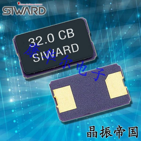 希华晶振,贴片晶振,GX-70502晶振,SMD型水晶振动子