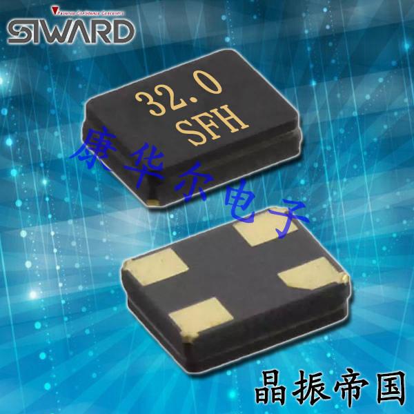 希华晶振,贴片晶振,CGX-50322晶振,SMD型晶振