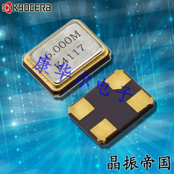 京瓷晶振,贴片晶振,CX1612DB晶振,CX1612DB48000D0FPJC1